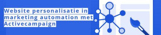 website-personalisatie-in-activecampaign-01